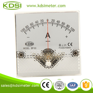 Dustproof BP-80 80*80 DC+-100mV 100A panel analog ammeter